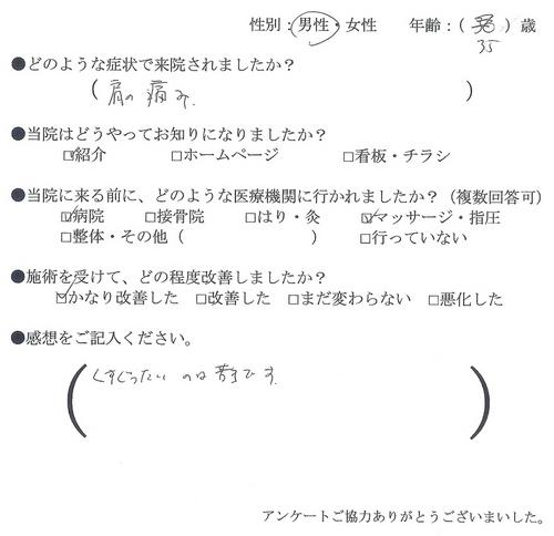 アンケート7.jpg