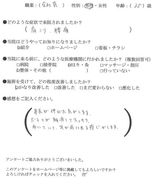 スキャン0022.jpg