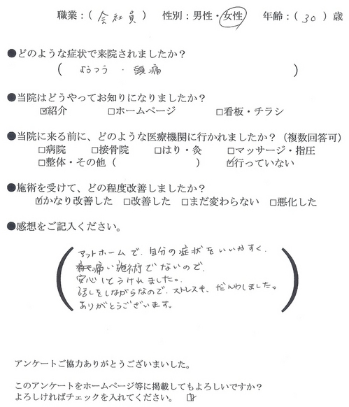 スキャン0023.jpg