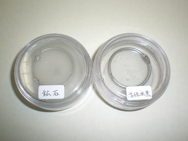 抗酸化物質を検証してみました。(Part1)